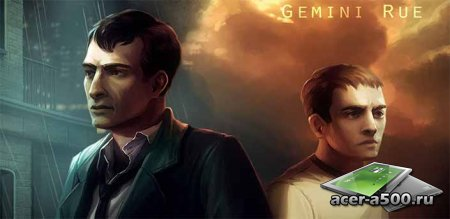 Gemini Rue v1.1