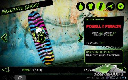 Skateboard Party 2 v1.0 [свободные покупки]