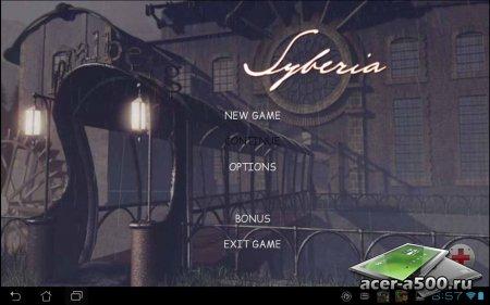 Syberia (Full) (Rus) v1.0.0