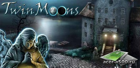Две луны (полная версия)