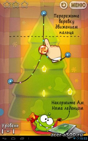 Cut the Rope: Holiday Gift v1.6.1