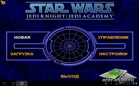 Jedi Academy Touch v1.2.1