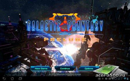 Galactic Phantasy Prelude v1.8.0 [свободные покупки]