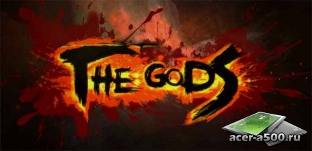 THE GODS HD v1.0.0 [мод]