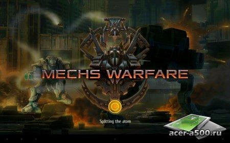 Mechs Warfare v0.4.406 [свободные покупки]