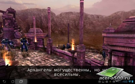 Archangel v1.4 [свободные покупки]