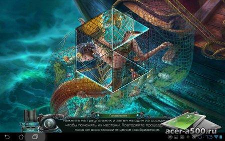 Кошмары из глубин: Зов сирены (Full) v1.0