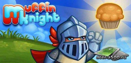 Muffin Knight