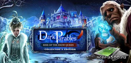 Dark Parables: Snow Queen CE (полная версия)