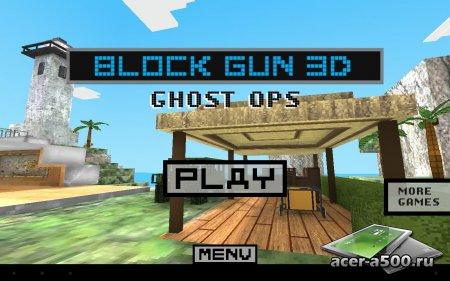 Block Gun 3D: Ghost Ops v1.0.9 [свободные покупки]