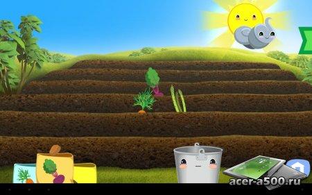 Gro Garden v1.0.1