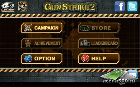 Gun Strike 2 Alpha v0.9.5 [свободные покупки]