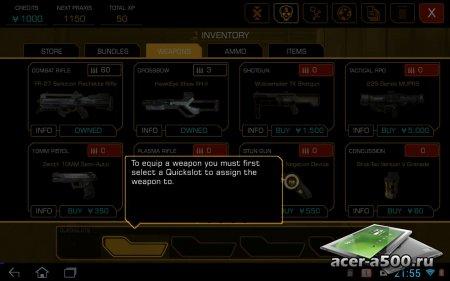 Deus Ex: The Fall v0.0.29~32 [свободные покупки]