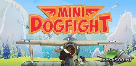 Mini Dogfight v1.0.5 [свободные покупки]