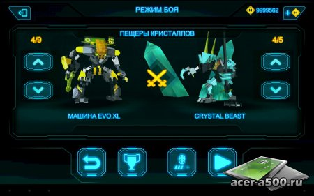 LEGO® Hero Factory Invasion v1.0 [свободные покупки]