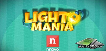 Lightomania v1.1.0