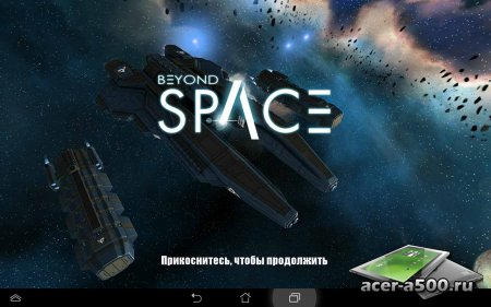 Beyond Space v1.0.4