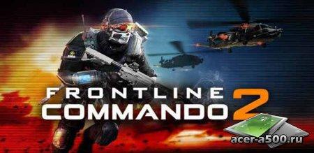 FRONTLINE COMMANDO 2 v3.0.1 [свободные покупки]