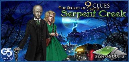 9 улик: Серпент-Крик (полная версия)