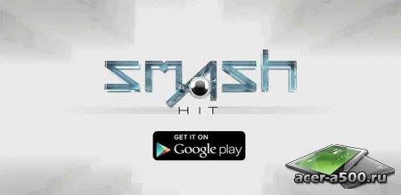Smash Hit Premium