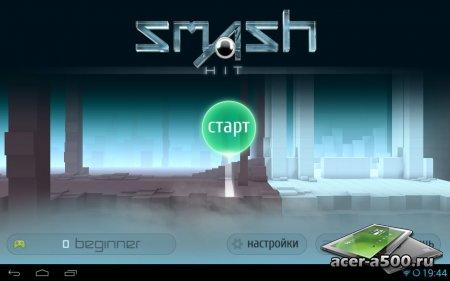 Smash Hit Premium v1.1.0 [свободные покупки]