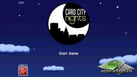 Card City Nights v1.05 [свободные покупки]