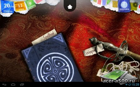 Sorcery! v1.0