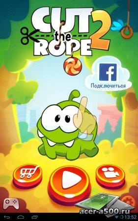 Cut the Rope 2 v1.3.0 [свободные покупки]
