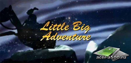 Little Big Adventure
