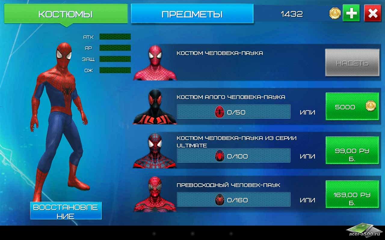 новый человек паук 2 игры на андроид с модами на деньги