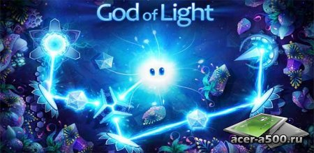 God of Light (Full) v1.0