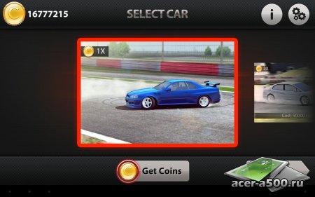 CarX Drift Racing v1.1 [свободные покупки]