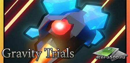 Gravity Trials Full