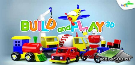 Build and Play 3D v1.1