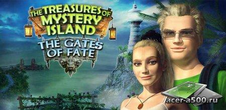 Остров секретов 2: Врата судьбы (полная версия)