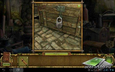 Остров секретов 2: Врата судьбы (Full) v1