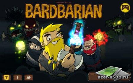 Bardbarian: Golden Axe Edition v1.4.6 [свободные покупки]