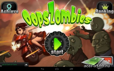 Oops! Zombies v1.42 [свободные покупки]