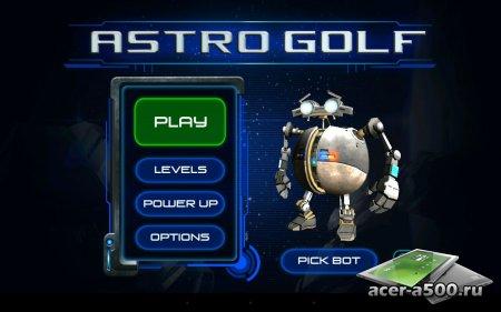 Astro Golf v1.2 [свободные покупки]