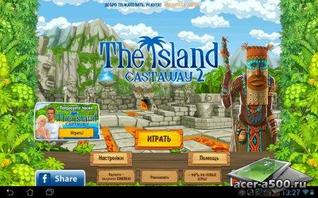 Остров: Затерянные в океане 2 (Full) v1.1