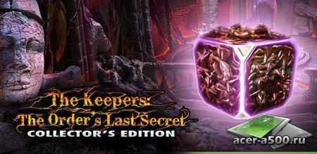 The Keepers: Last Secret CE (полная версия)
