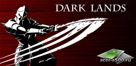 Dark Lands  (полная версия)