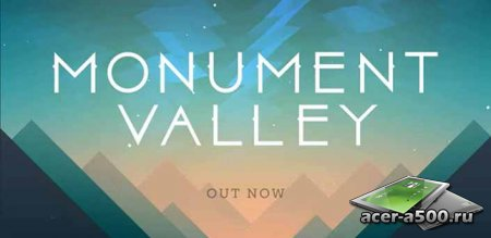 Monument Valley (полная версия)