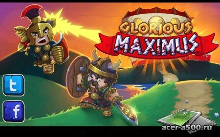 Glorious Maximus v1.0.1 [свободные покупки]