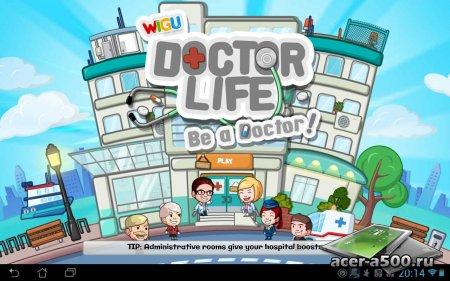 Doctor Life v1.3 [свободные покупки]
