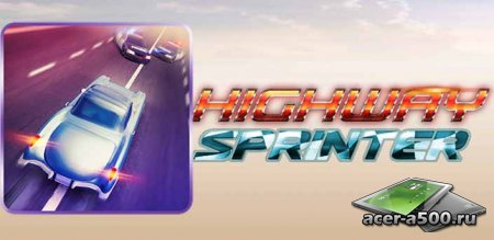 Highway Sprinter v0.99 [��������� �������]