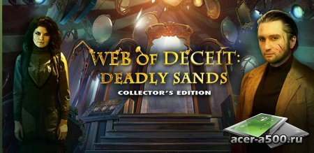 Web: Deadly Sands CE (полная версия)