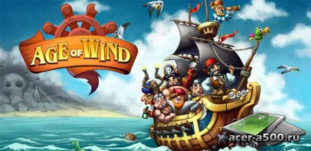 Age Of Wind 3 v1.0 [свободные покупки]