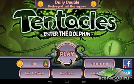 Tentacles: Enter The Dolphin v1.0 [свободные покупки]