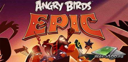 Angry Birds Epic v1.2.5 [свободные покупки]